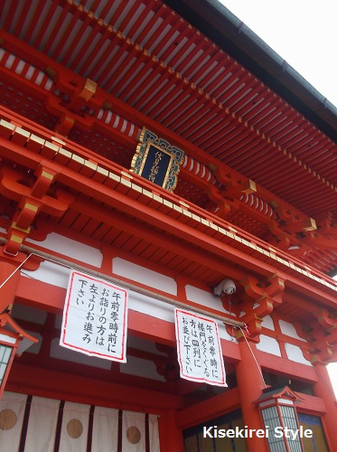 201412-1伏見稲荷10
