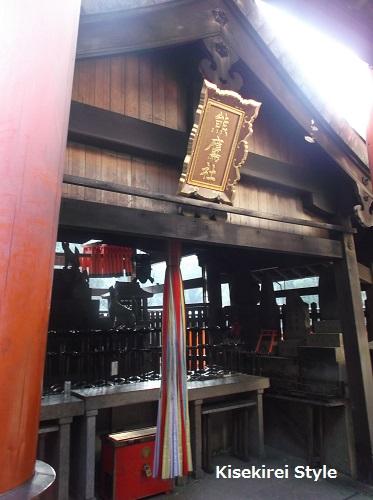 201412伏見稲荷大社2-21