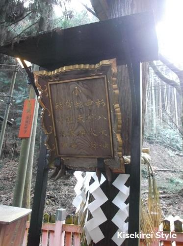 201412伏見稲荷大社3-16