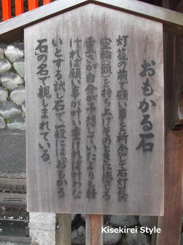 201412伏見稲荷大社2-14