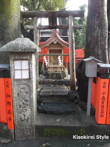 車折神社5