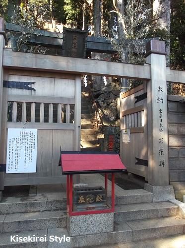 大山阿夫利神社本社2-36