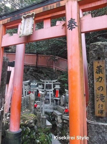 201412伏見稲荷大社4-6
