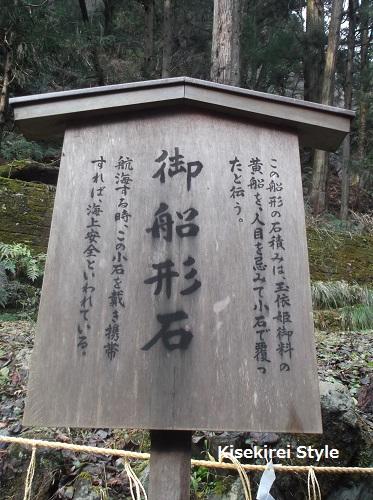 貴船神社奥社19