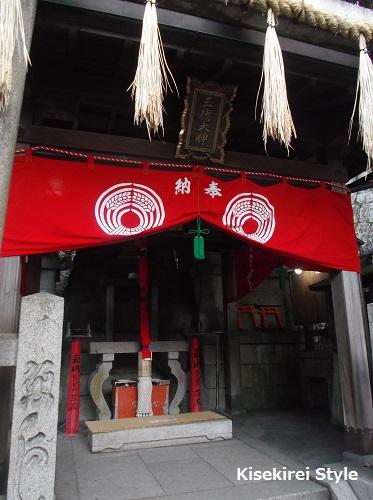 201412伏見稲荷大社3-4