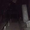 神秘的な風景~夜の代々木八幡宮