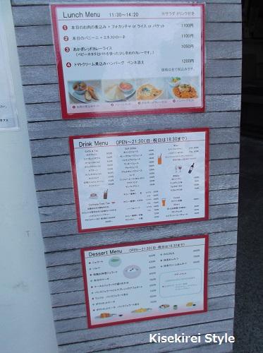 赤城神社 神楽坂11