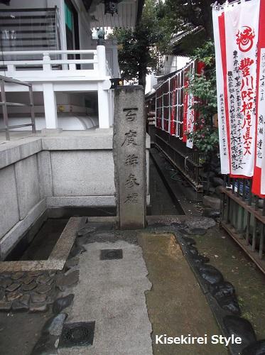 豊川稲荷東京別院20150307-18