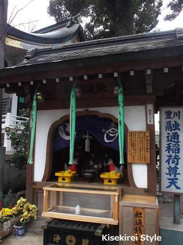 豊川稲荷東京別院20150307-21