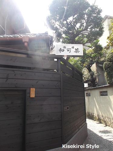 筑土八幡神社4