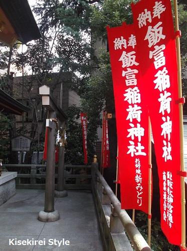 東京大神宮6