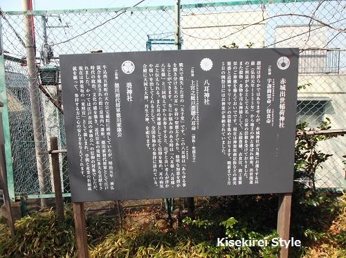 赤城神社 神楽坂16