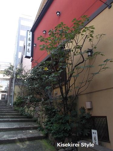 神楽坂散策5