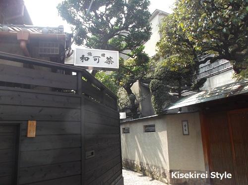 筑土八幡神社5