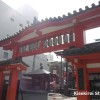 東京の毘沙門天(善国寺)に行ってみた