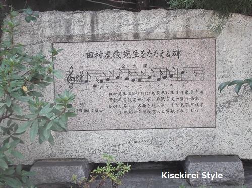 筑土八幡神社24