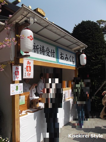 東京大神宮18