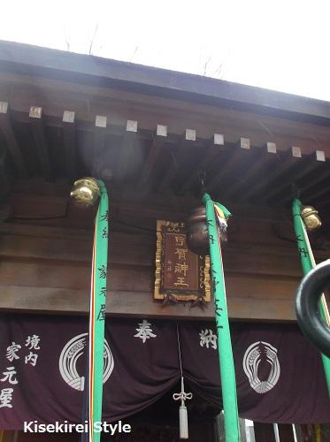 豊川稲荷東京別院20150307-15