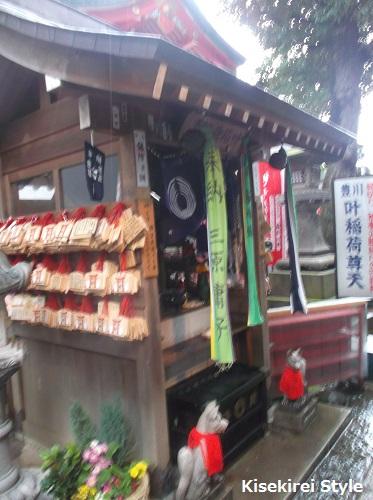 201504豊川稲荷東京別院16