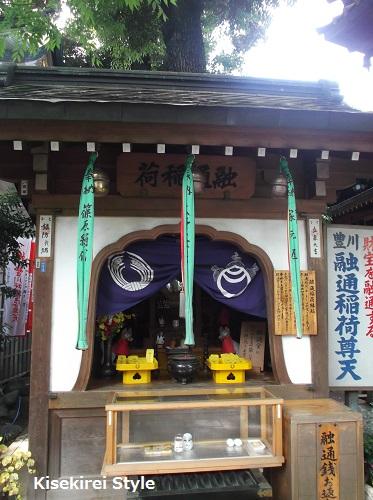 201505豊川稲荷東京別院41
