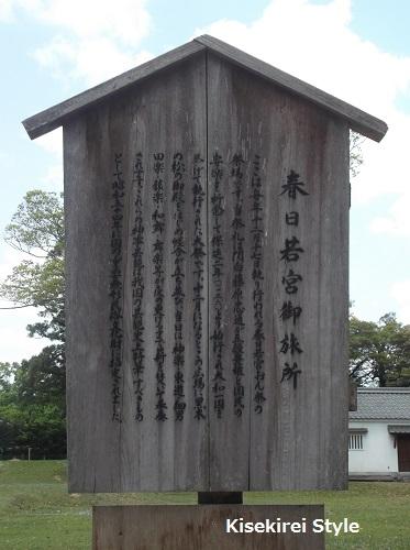 201505-kasuga1-13