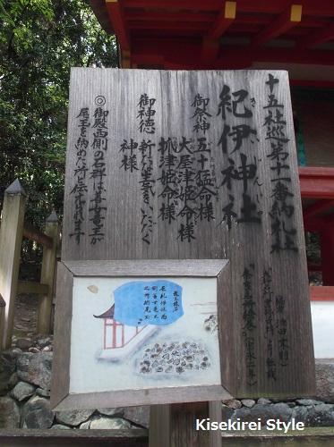 201505-kasugataisha2-30