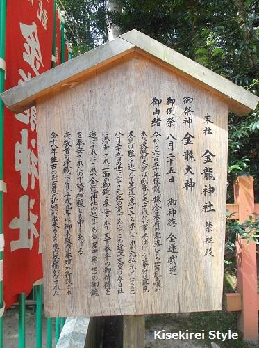 201505-kasugataisha2-35