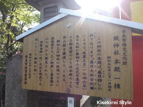 201505-shinyakushiji-22