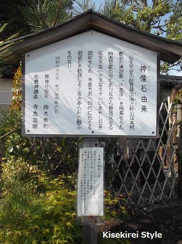 201505-shinyakushiji-28