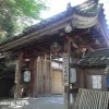 世界遺産の吉水神社に行ってみた