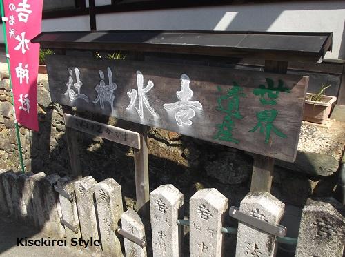 201505yoshimizu2