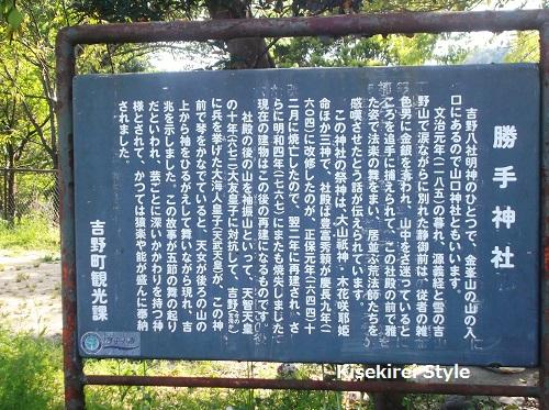 201505yoshimizu25