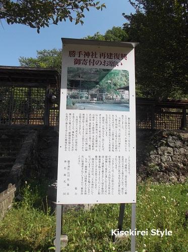 201505yoshimizu26