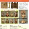 高野山霊宝館で三大秘宝と快慶作孔雀明王像を拝観した