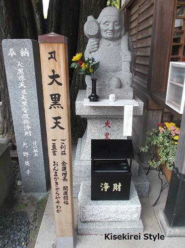 201505豊川稲荷東京別院7