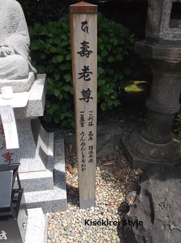 201505豊川稲荷東京別院49