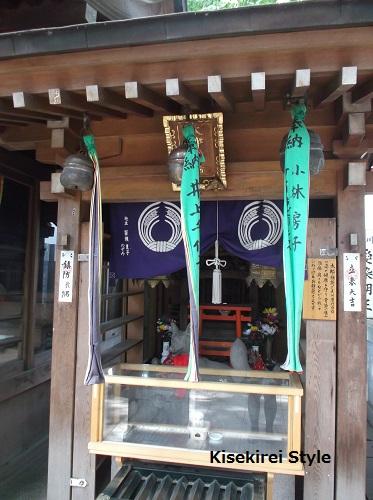 201505豊川稲荷東京別院37