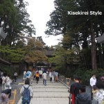 2015年10月にも再び御開帳される弘法大師坐像を見に金剛峯寺に行ってきた