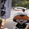 カオス in 高野山~奈良から高野山の移動に4時間かかったのだった