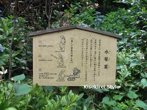 江島神社 中津宮13