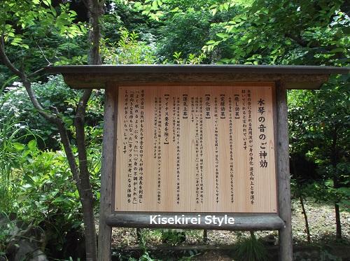 江島神社 中津宮11