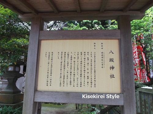 江島神社 辺津宮28