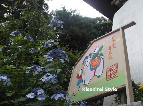 江島神社 辺津宮9