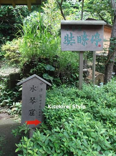 江島神社 中津宮9