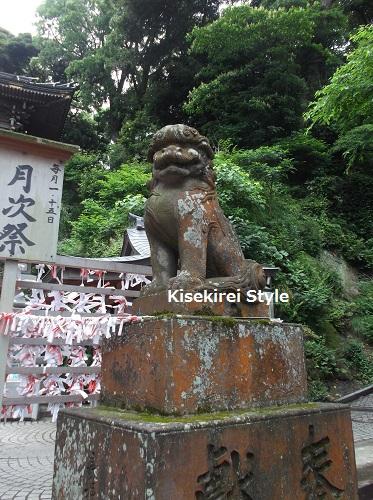 江島神社 辺津宮3
