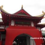 カップルだらけの江ノ島に一人で行ってきた~江島神社 辺津宮