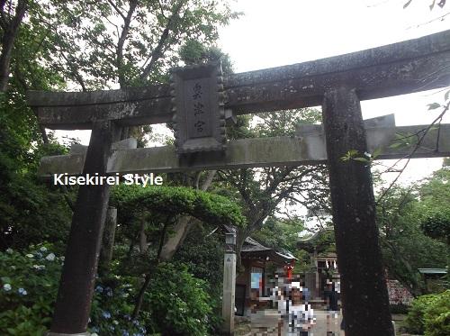 江島神社 奥津宮11
