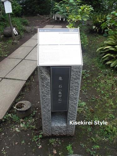 江島神社 奥津宮13