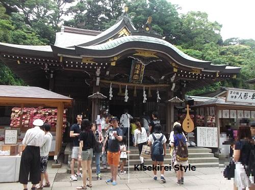 江島神社 辺津宮17
