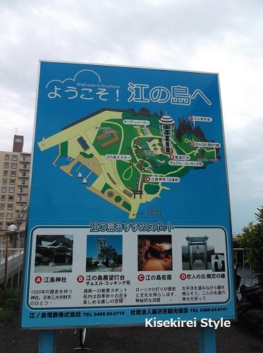 江ノ島駅2